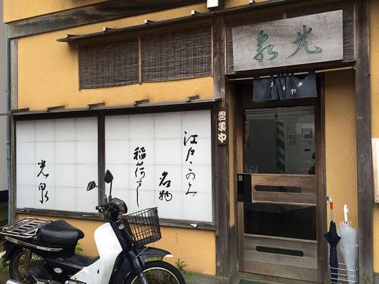 ツバキ文具店  鎌倉 光泉.jpg