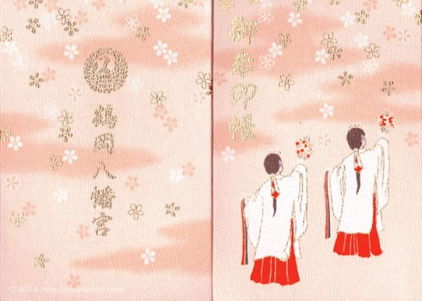 kamakurahachiman-720x514.jpg